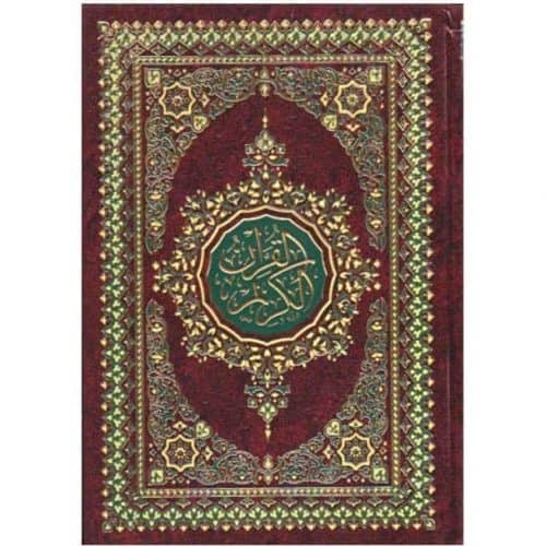 Mushaf - Red Cover Large