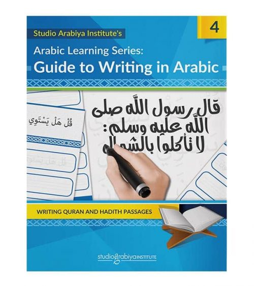Arabic Learning Series: Guide to Writing in Arabic Book 4