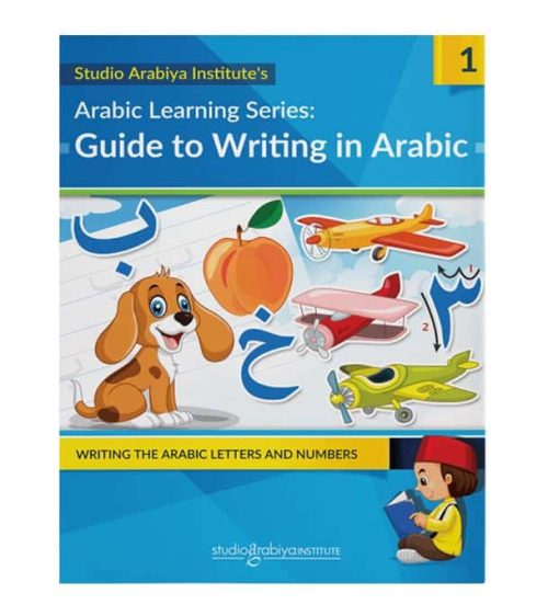 Arabic Learning Series: Guide to Writing in Arabic Book 1