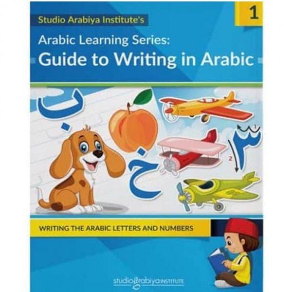 Arabic Writing Book Level 1