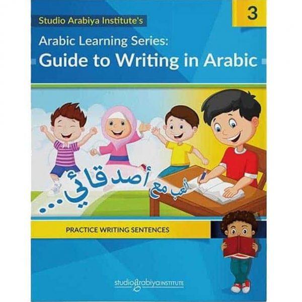 Arabic Writing Level 3