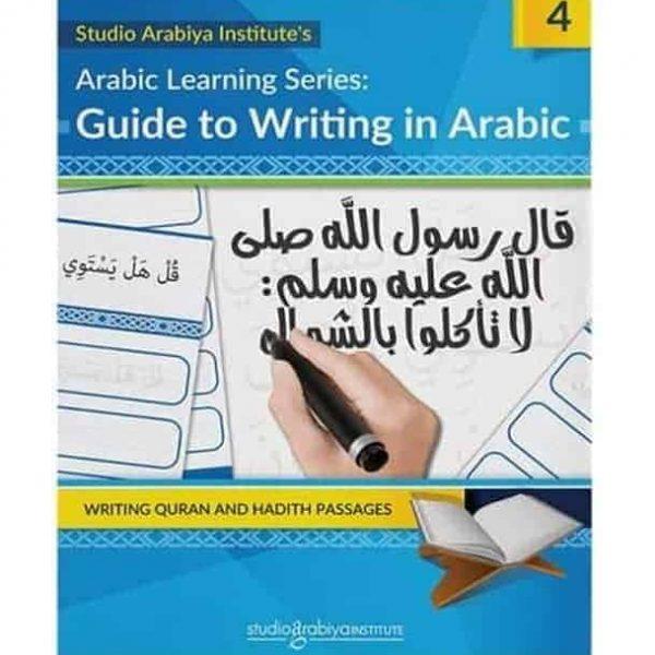 Arabic Writing Book Level 4