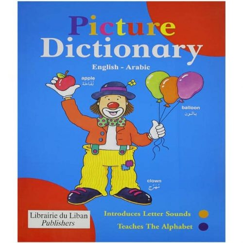 Picture Dictionary English-Arabic By Librarie du Liban