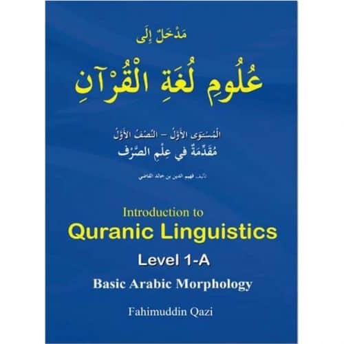 Quranic Linguistics Level 1-A by Fahimuddin Qazi