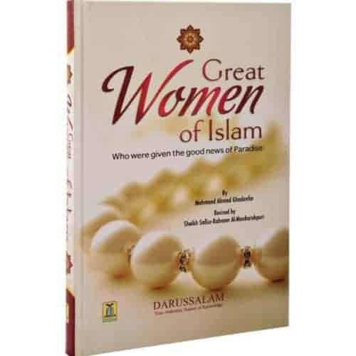Great Women of Islam by Mahmood Ahmad Ghadanfar