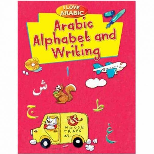 Arabic Alphabet and Writing by Mohammad Imran Erfani, Mateen Ahmad
