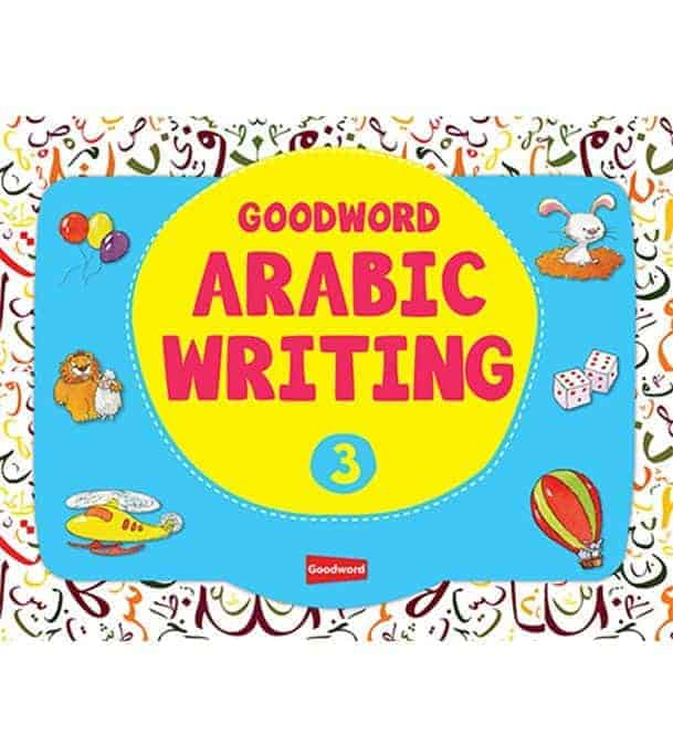 Goodword Arabic Writing Book 3 by M. Harun Rashid