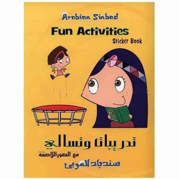 Arabian Sinbad Fun Activities By Emari Toons