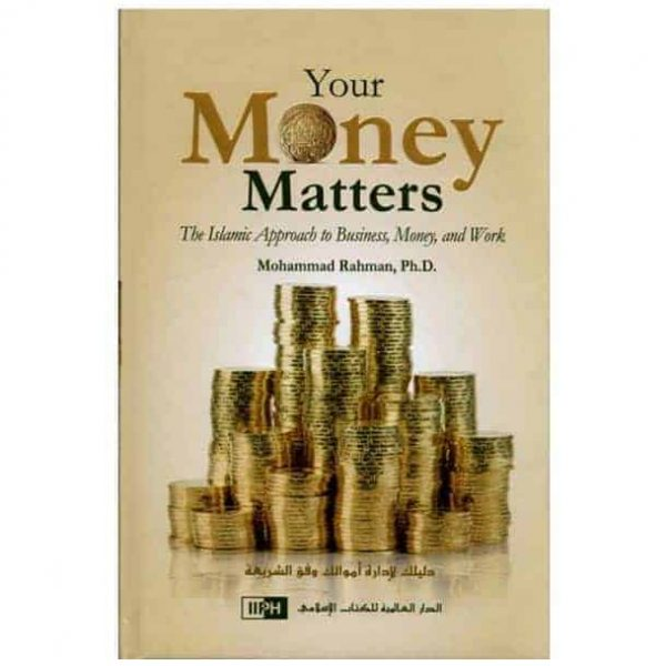 Your Money Matters by Mohammad rahman