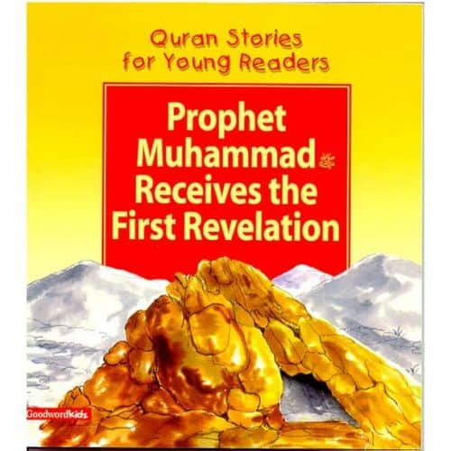 Prophet Muhammad Receives the First Revelation by Shazia Nazlee