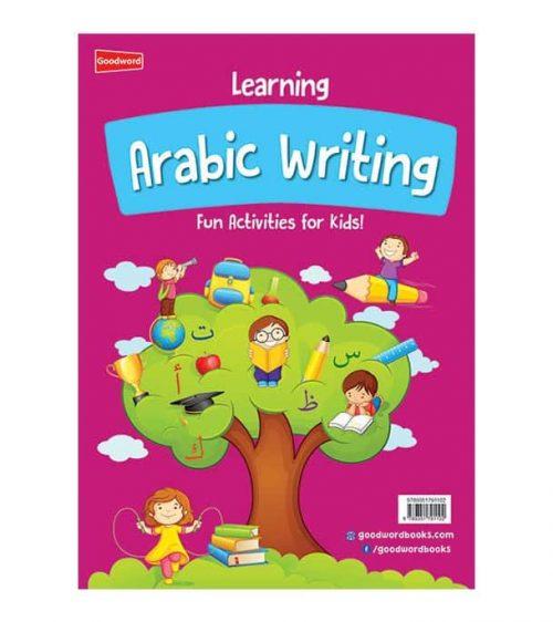 Learning Arabic Writing by Mateenuddin Ahmad