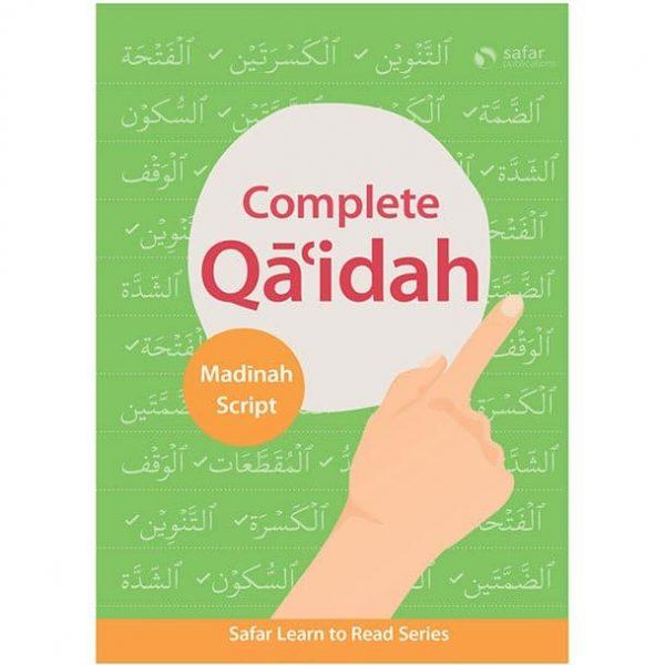 Book: Complete Qaidah- Madinah Script By Shaykh Hasan Ali