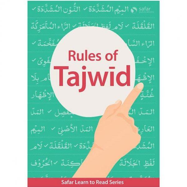 Book: Rules of Tajwid – Learn to Read Series By Shaykh Hasan Ali