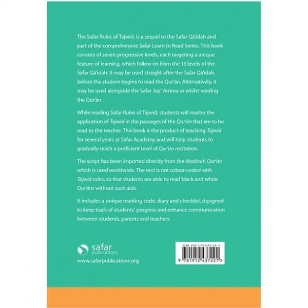 Book: Rules of Tajwid (Madinah Script) By Shaykh Hasan Ali