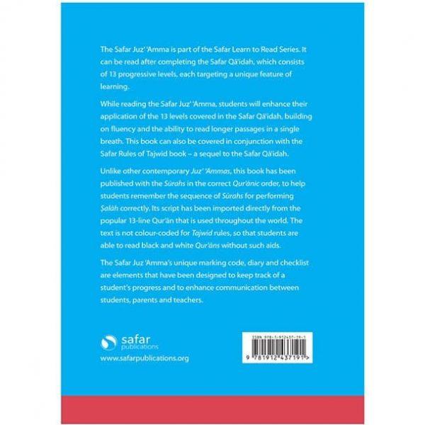 Book: Juz' 'Amma – Learn to Read Series) By Shaykh Hasan Ali