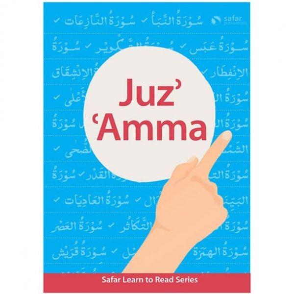 Juz' 'Amma (Hardcover) – Learn to Read Series By Shaykh Hasan Ali