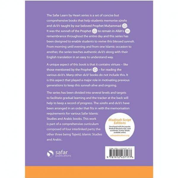 Essential Duas and Surahs: Book 1 (Madinah script) – Learn by Heart Series By Shaykh Hasan Ali