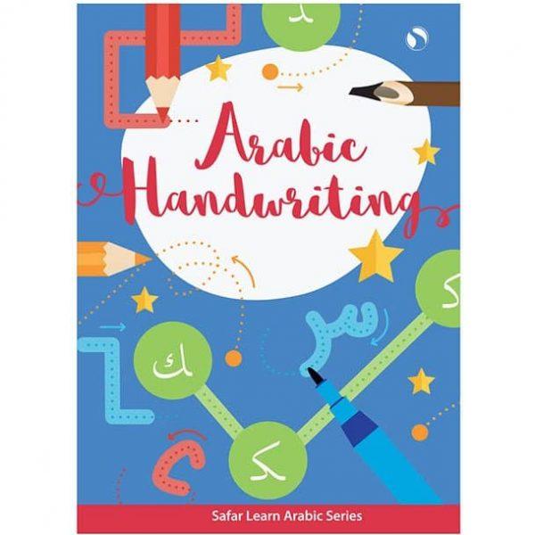 Arabic Handwriting – Learn Arabic Series By Hasan Ali