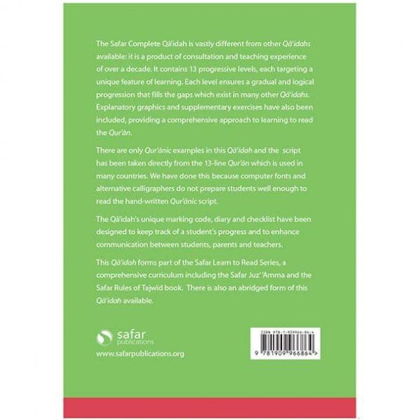Complete Qaidah – Learn to Read Series by Shaykh Hasan Ali