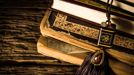 The Most Important Islamic Books